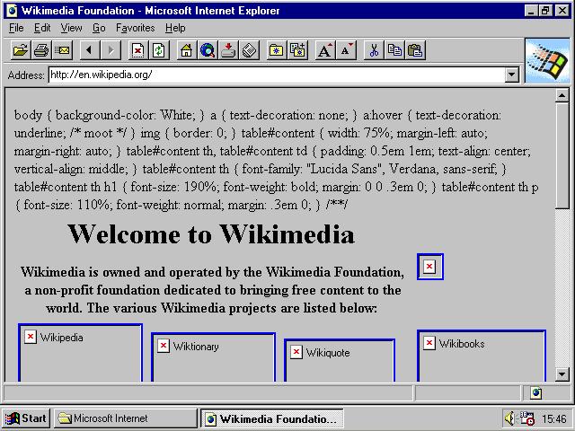A Visual History of Internet Explorer | StateTech Magazine